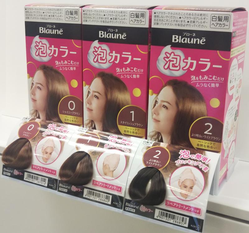店頭毛束の廃止